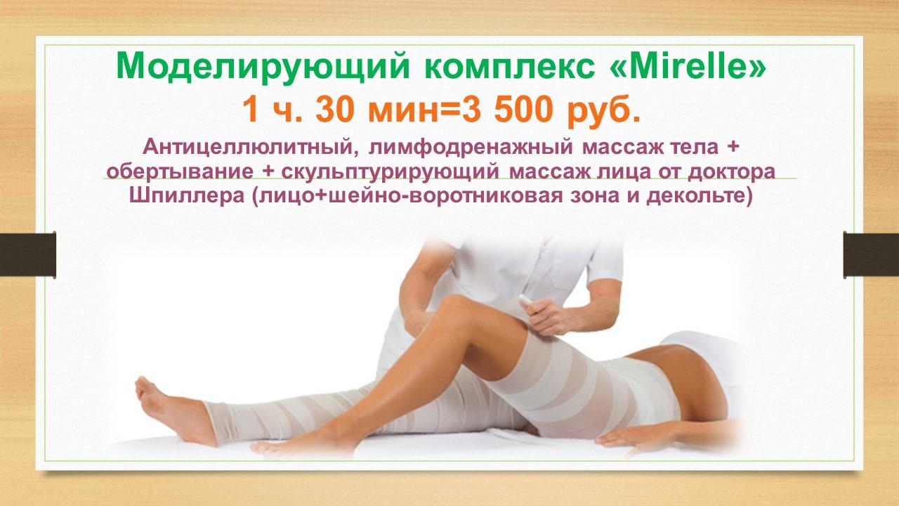 prezentatsiya-microsoft-powerpoint-3