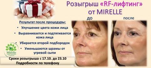 podarok-rf